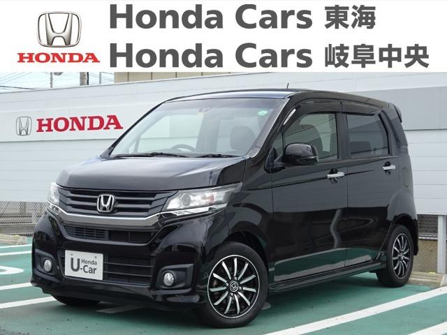 Honda N-WGNCustom G Turbo Package|七宝店