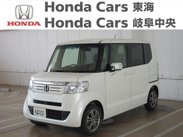 Honda N-BOXG・Lパッケージ|大垣禾森店