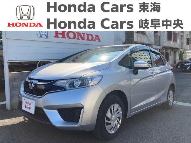 Honda フィット13G Lパッケージ|半田青山店