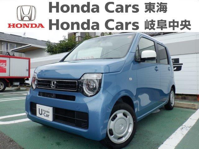 Honda N-WGNL ホンダセンシング|国府宮店