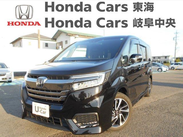 Honda ステップワゴンスパーダ クールスピリット ホンダセンシング|稲沢店