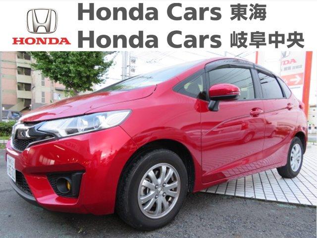 Honda フィット1.3GF コンフォートエディション  古城店