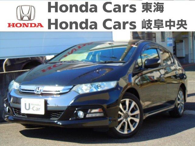 Honda インサイトエクスクルーシブ XL インターナビ|半田青山店