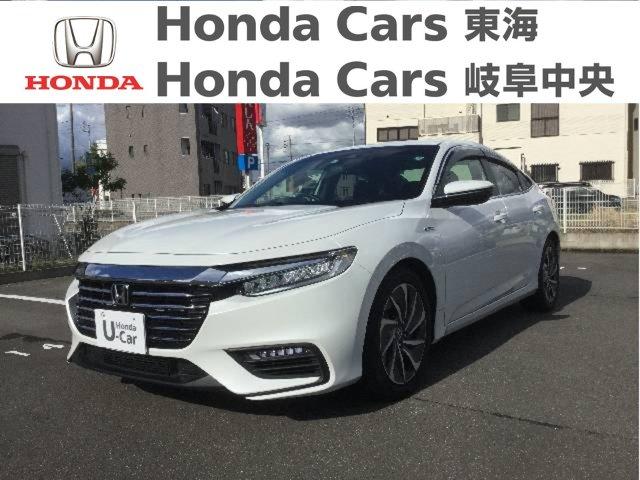 Honda インサイトEX|名和店