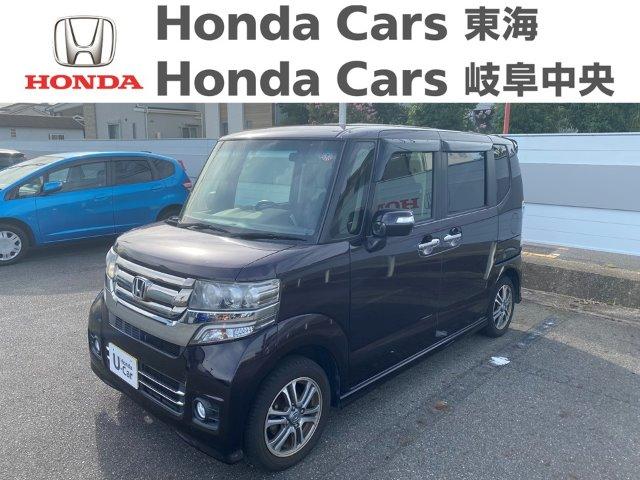 Honda N-BOXカスタムG・Lパッケージ|豊明北店