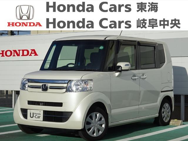 Honda N-BOXG L packge|七宝店