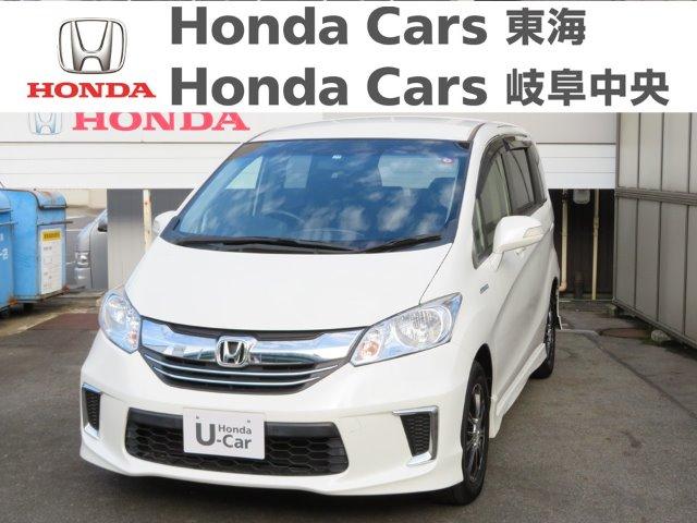 Honda フリードハイブリッド ジャストセレクション|楠インター店