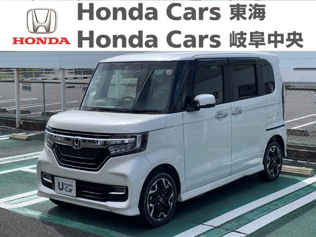 Honda N-BOXカスタムG-Lターボパッケージ|河渡店