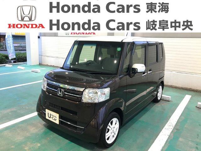 Honda N-BOXG/Lpkg|鵜沼西店