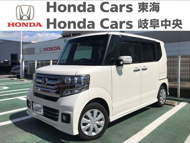 Honda N-BOXカスタム G|大府店
