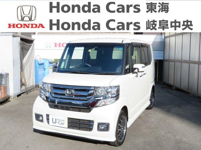 Honda N-BOXカスタム GターボLパッケージ|楠インター店