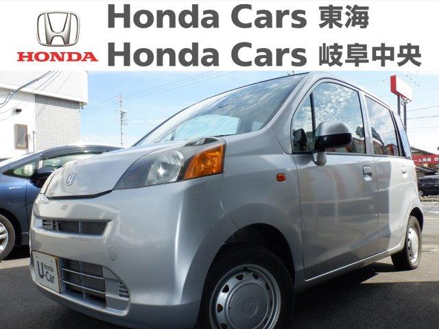 Honda ライフG|国府宮店