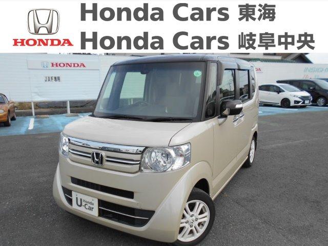 Honda N-BOXGターボ Lパッケージ 2トーンカラースタイル|稲沢店