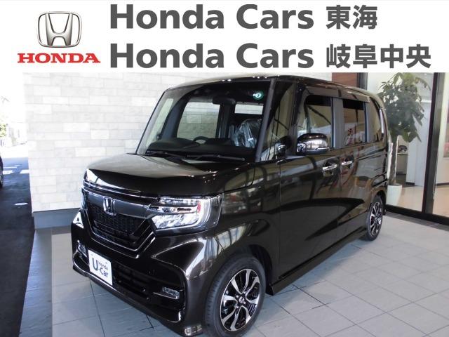 Honda N-BOXカスタム G・L HondaSENSING|安城住吉店