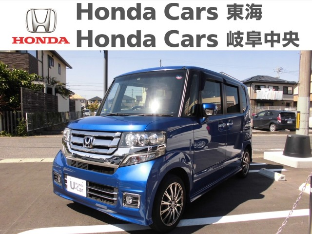 Honda N-BOXカスタムGターボLパッケージ|安城住吉店