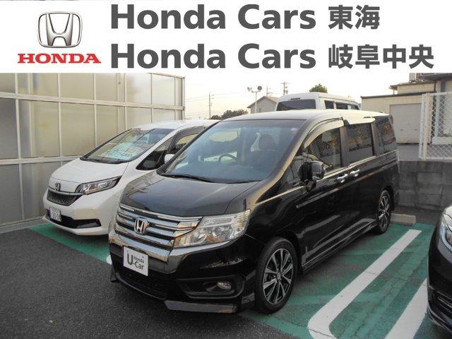 Honda ステップワゴンZ クールスピリット|蟹江店