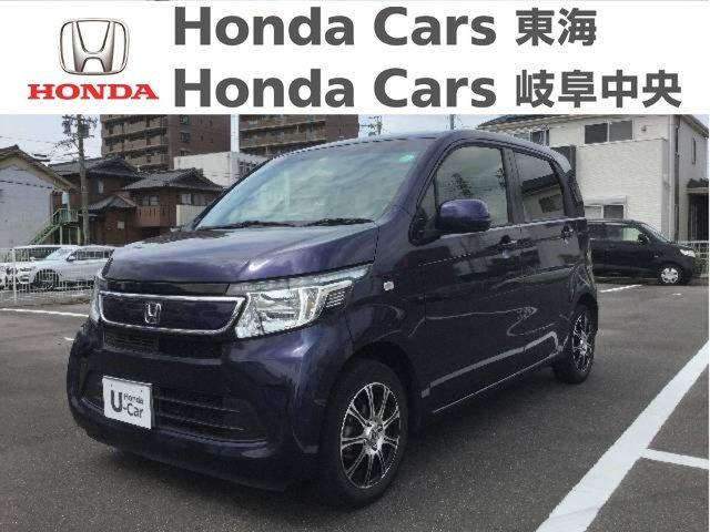 Honda N-WGNG SSコンフォートLパッケージ|名和店