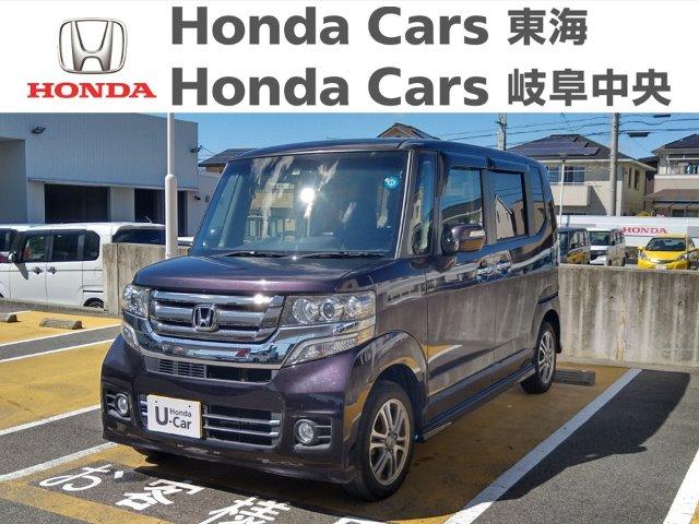 Honda N-BOXカスタムG-Lパッケージ 常滑りんくう店