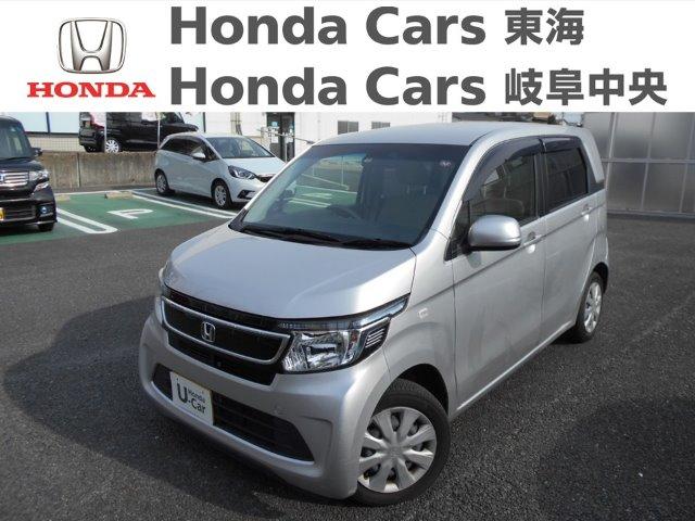 Honda N-WGNG Lパッケージ|蟹江店