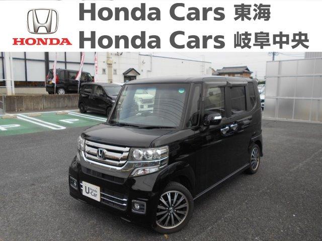 Honda N-BOXカスタム GターボLパッケージ|蟹江店