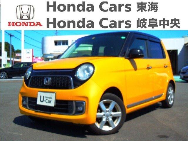 Honda N-ONEプレミアム 2トーン|富木島店