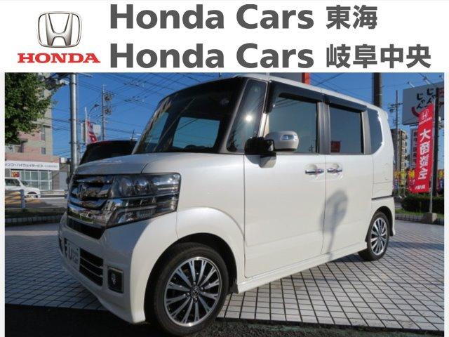 Honda N-BOXカスタムG ターボLパッケージ|古城店