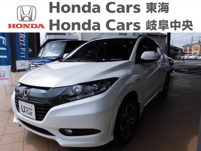 Honda ヴェゼルハイブリッドZ|安城住吉店