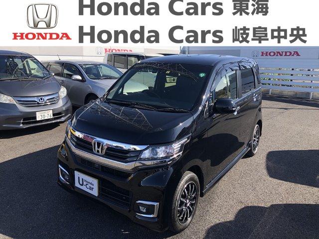 Honda N-WGNカスタムG SSパッケージ|犬山店