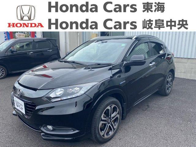 Honda ヴェゼルハイブリッドZ|豊明北店