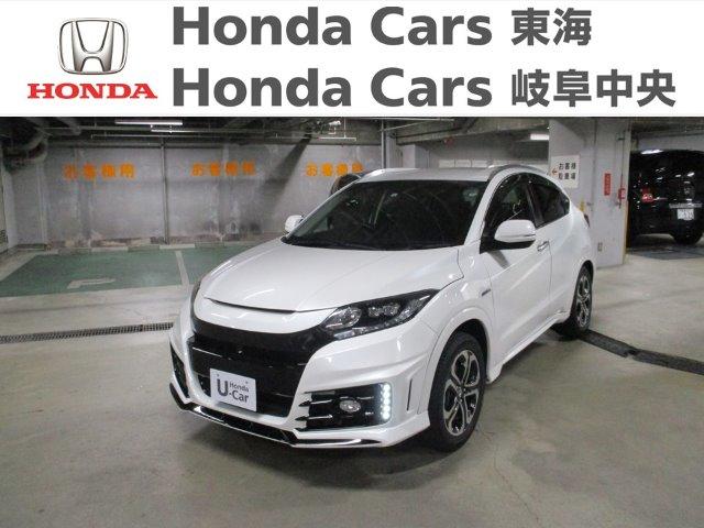 Honda ヴェゼルHYBRID Z|八事店