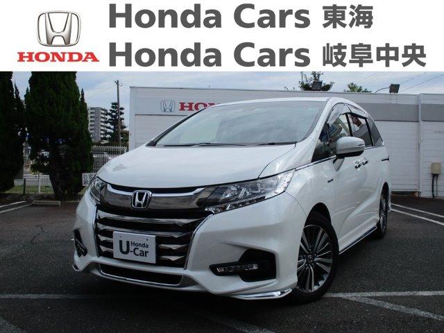 Honda オデッセイハイブリッド アブソルート ホンダセンシング|南陽店