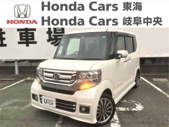 Honda N-BOXカスタムGターボL|中小田井店