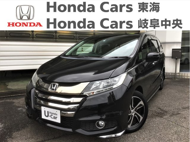 Honda オデッセイアブソルート|中小田井店