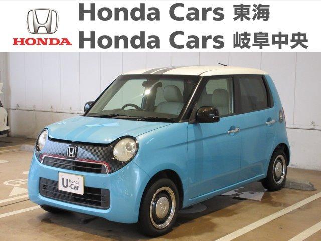 Honda N-ONEG・Lパッケージ|大垣禾森店
