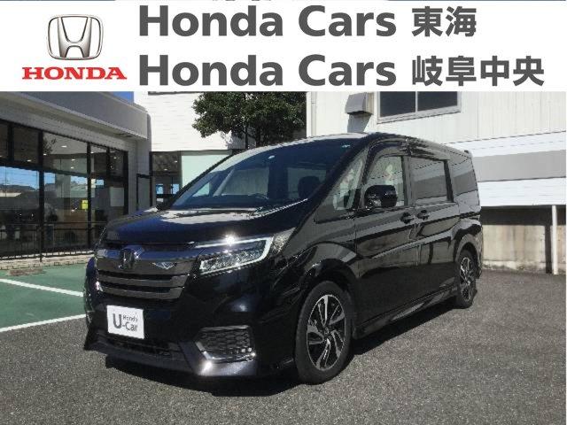Honda ステップワゴンスパーダクールスピリットホンダセンシング|名和店