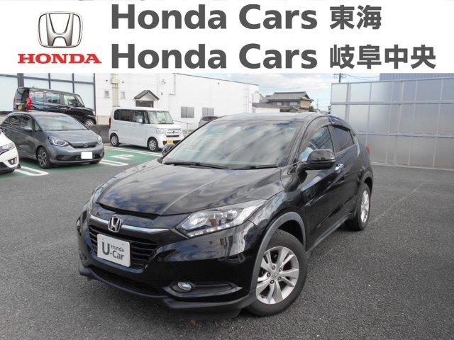 Honda ヴェゼルX|蟹江店
