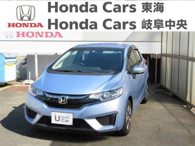 Honda フィットハイブリッド Lパッケージ|楠インター店