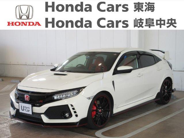 Honda シビックタイプR|大垣禾森店