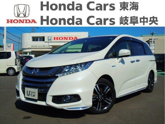Honda オデッセイハイブリッド アブソルート EXパッケージ|富木島店