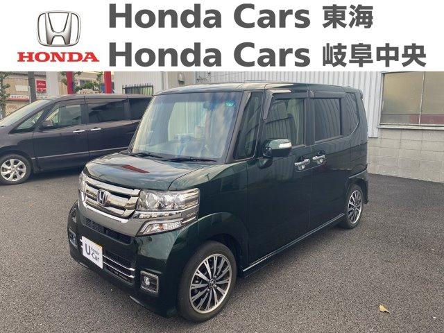 Honda N-BOXCustom G・ターボLパッケージ|豊明北店