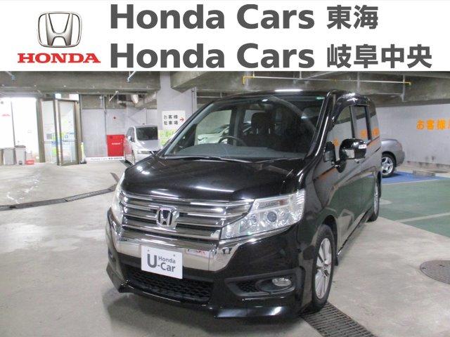 Honda ステップワゴンSPADA S|八事店