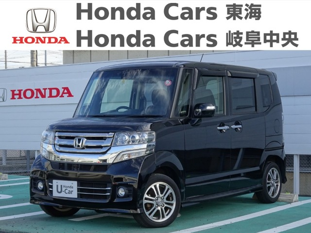 Honda N-BOXCustom SS package|七宝店