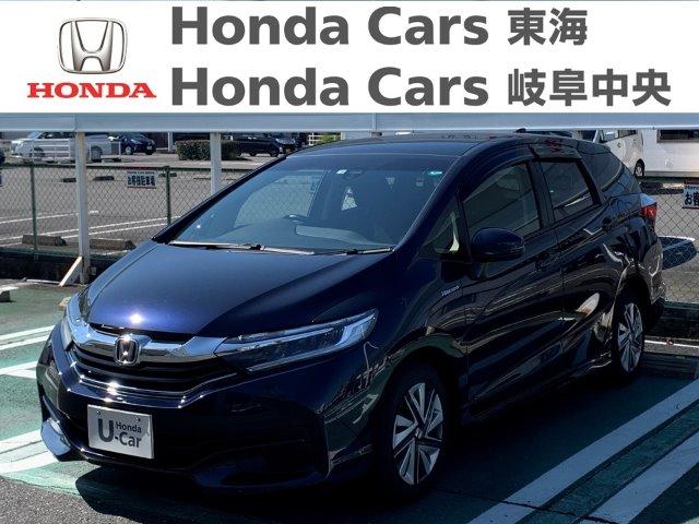 Honda シャトルハイブリッドX|河渡店