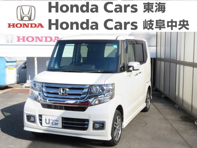 Honda N-BOXカスタム SSパッケージ|楠インター店