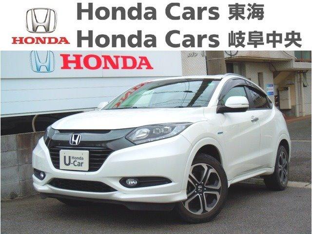 Honda ヴェゼルZ|半田青山店