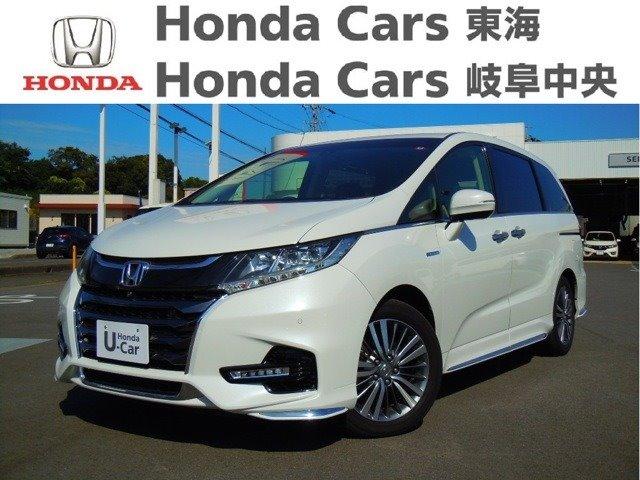 Honda オデッセイHybrid アブソルートEX ホンダセンシング|富木島店
