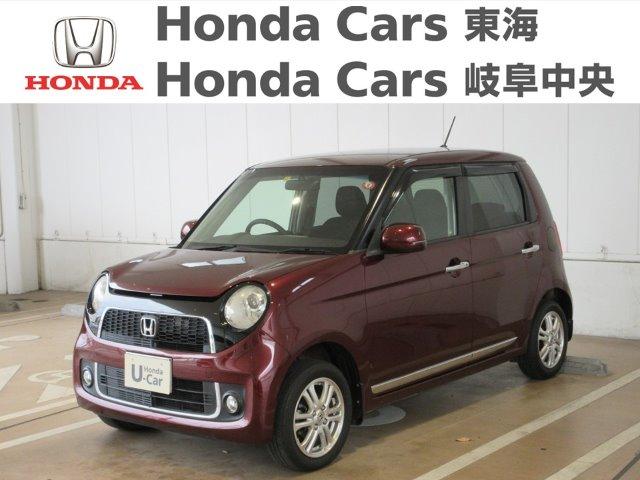 Honda N-ONEプレミアムツアラー|大垣禾森店