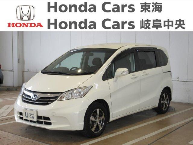 Honda フリードGジャストセレクション|大垣禾森店