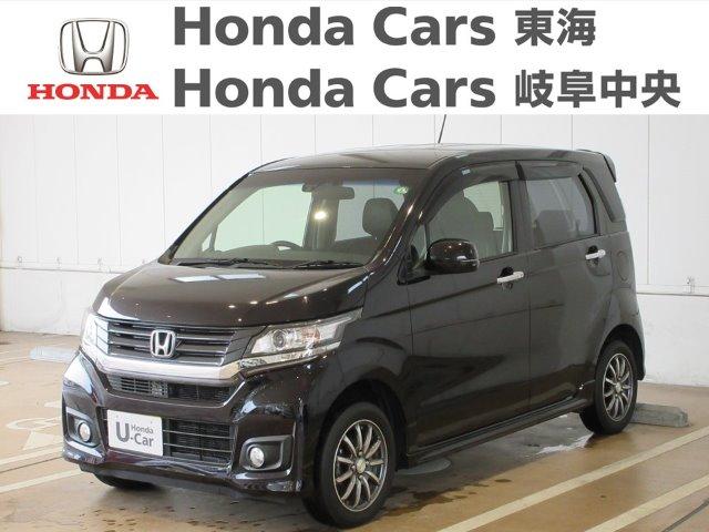 Honda N-WGNカスタムG・Aパッケージ|大垣禾森店