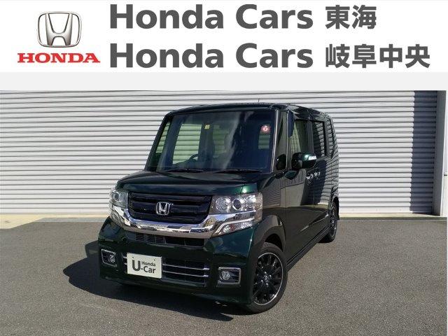 Honda N-BOXカスタム  ターボSSブラックスタイルパッケージ|半田乙川店